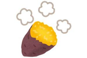 人生の楽園 黄金芋(沖縄県うるま市)のお店は黄金茶屋!場所や通販お取り寄せは?